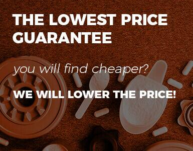 The lowest price Guarantee